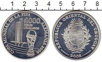 Изображение Монеты Уругвай 1000 песо 2005 Серебро Proof- Чемпионат Мира по фу