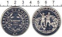 Изображение Монеты Азия Турция 15000000 лир 2003 Серебро Proof-