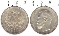 Изображение Монеты 1894 – 1917 Николай II 1 рубль 1896 Серебро UNC-