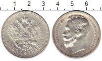 Изображение Монеты 1894 – 1917 Николай II 1 рубль 1912 Серебро UNC-