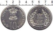 Изображение Монеты Азия Индия 10 рупий 1973 Серебро UNC