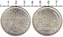 Изображение Монеты Египет 5 фунтов 1988 Серебро UNC Национальный исследо