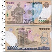 Изображение Банкноты СНГ Узбекистан 100000 сом 2019  UNC