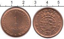Изображение Монеты Ангола 1 эскудо 1974 Бронза UNC-