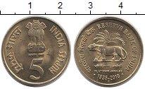 Изображение Монеты Азия Индия 5 рупий 2010 Латунь UNC-