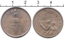 Изображение Монеты Индия 50 пайс 1972 Медно-никель UNC-