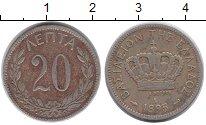 Изображение Монеты Европа Греция 20 лепт 1895 Медно-никель XF-