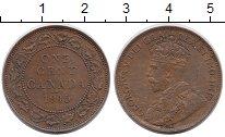 Изображение Монеты Канада 1 цент 1915 Бронза XF Георг V