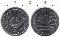 Изображение Монеты Азия Бангладеш 25 пойша 1994 Медно-никель UNC-