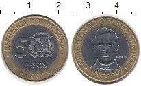 Изображение Монеты Доминиканская республика 5 песо 1997 Биметалл XF
