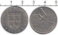 Изображение Монеты Португалия 5 эскудо 1982 Медно-никель UNC-