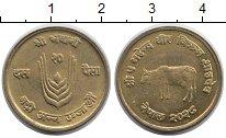 Изображение Монеты Непал 10 пайс 1970 Латунь XF Корова