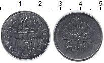 Изображение Монеты Европа Сан-Марино 50 лир 1978 Сталь UNC