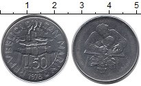 Изображение Монеты Сан-Марино 50 лир 1978 Сталь UNC