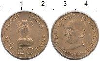 Изображение Монеты Азия Индия 20 пайс 1969 Латунь XF
