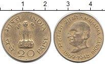 Изображение Монеты Индия 20 пайс 1969 Латунь XF Махатма Ганди