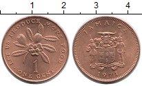 Изображение Монеты Северная Америка Ямайка 1 цент 1971 Бронза UNC-