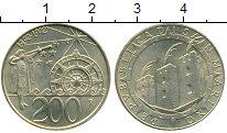 Изображение Монеты Европа Сан-Марино 200 лир 1992 Латунь UNC-