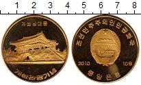 Изображение Монеты Азия Северная Корея 10 вон 2010 Латунь UNC