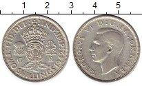 Изображение Монеты Европа Великобритания 2 шиллинга 1942 Серебро XF