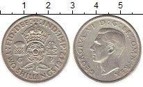 Изображение Монеты Великобритания 2 шиллинга 1942 Серебро XF