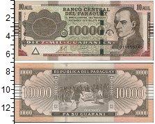 Изображение Банкноты Южная Америка Парагвай 10000 гуарани 2011  UNC