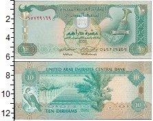 Изображение Банкноты ОАЭ 10 дирхам 2004  UNC