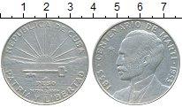 Изображение Монеты Куба 1 песо 1953 Серебро XF 100 лет со дня рожде