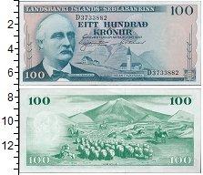 Изображение Банкноты Европа Исландия 100 крон 1957  UNC