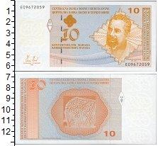 Изображение Банкноты Босния и Герцеговина 10 марок 2008  UNC