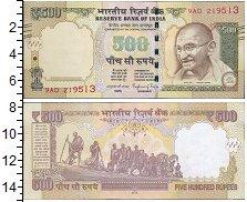 Изображение Банкноты Индия 500 рупий 2015  UNC