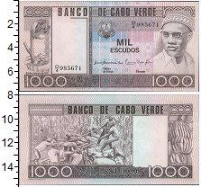 Изображение Банкноты Африка Кабо-Верде 1000 эскудо 1977  UNC