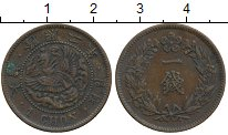 Изображение Монеты Корея 1 чон 1908 Медь XF