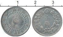 Изображение Монеты Япония 10 сен 1908 Серебро XF