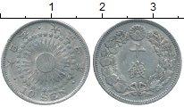 Изображение Монеты Азия Япония 10 сен 1915 Серебро XF