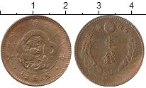 Изображение Монеты Япония 1/2 сена 1885 Медь XF+
