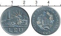 Изображение Монеты Румыния 1 лей 1963 Медно-никель XF