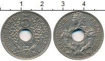 Изображение Монеты Индокитай 5 сантим 1939 Медно-никель XF