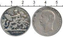 Изображение Монеты Греция 2 драхмы 1911 Серебро XF