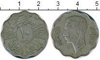 Изображение Монеты Азия Ирак 10 филс 1938 Медно-никель XF