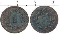 Изображение Монеты Швейцария 1 рапп 1856 Медь XF