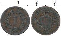Изображение Монеты Европа Швейцария 1 рапп 1856 Медь XF