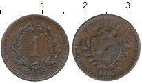Изображение Монеты Швейцария 1 рапп 1902 Медь XF