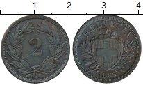 Изображение Монеты Европа Швейцария 2 раппа 1866 Медь XF