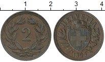 Изображение Монеты Европа Швейцария 2 раппа 1898 Медь XF