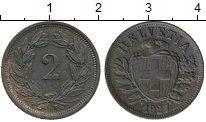 Изображение Монеты Европа Швейцария 2 раппа 1927 Бронза XF