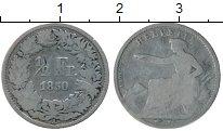 Изображение Монеты Европа Швейцария 1/2 франка 1850 Серебро VF