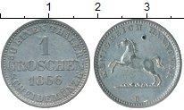 Изображение Монеты Ганновер 1 грош 1866 Серебро XF