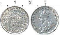 Изображение Монеты Индия 1/4 рупии 1919 Серебро XF