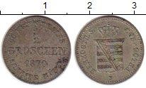 Изображение Монеты Германия Саксен-Кобург-Готта 1/2 гроша 1870 Серебро XF